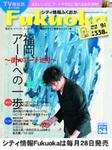 20100828_hyoshi.jpg
