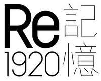 Re10920.jpeg