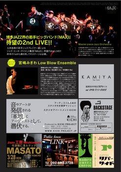 majo2011_ura_01.jpg