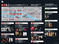 schedule2012-1.jpg
