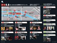 schedule2012-2.jpg