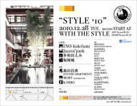 style-io.jpg